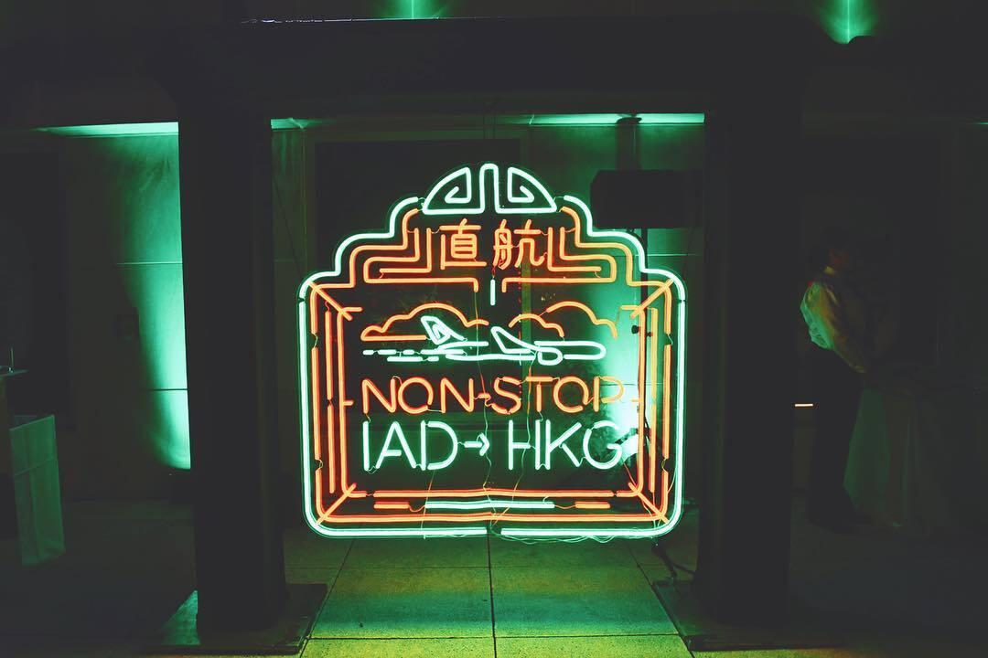 HiNeon Custom Neon Signs